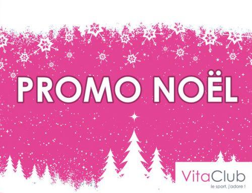 Promo Noël – Frais d'inscription OFFERTS